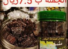 بخور تانج مبخر  أبو حسان لصناعة البخور والعطور المحلية البيع بالجملة والتجزئة وا