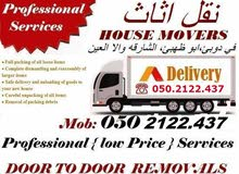 Professional Movers Packers Shifters 050 2122 437 Muhammad