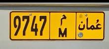 رقم سياره للبيع 9747