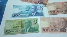 أوراق نقدية للحسن الثاني
