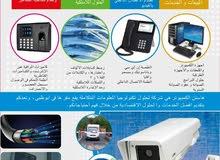 CCTV CAMERA INSTALLATION /NETWORKING PBAX