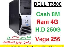 DELL Work Station T3500