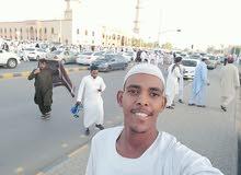 سوداني مقيم في الرياض. ابحث عن اي وظيفه المهنه سائق خاص