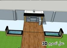 تصميم الحدائق المنزليه والاستراحات ( شلال - نافوره - عشب صناعي  )