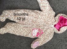 ملابس اطفال جديدة للبيع