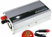 محول انفيرتر من كهرباء سيارة 12 فولت إلى كهرباء بيت 220 فولت  متوفر لغاية 3000 واط