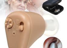 لكل من يعاني من مشكله الضعف في السمع نقدم لك السماعة الداخلية القابلة للشحن AXON K88