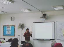 مدرس لغة إنجليزية