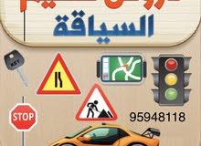 """(((تعليم السياقة جير أوتوماتيك)))؛:/-""""@&£"""