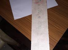 قرآن كريم شكل لفافة عثمانية