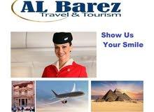 دورات تدريبية في مجال السياحة والسفر البارز للسياحة والسفر