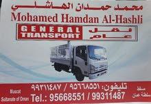 ايسوزو  شاحنة للنقل  العام  لجميع مناطق السلطنة