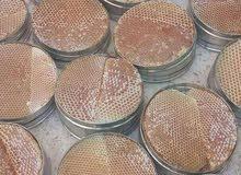 جميع أنواع العسل السدر الطبيعي