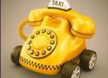 توصيل في معبيلة( تاكسي )