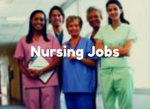home stuff nursing