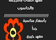 بغداد الصليخ مجاور جامع الفرقان