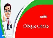 مطلوب مندوبين مبيعات - خميس مشيط