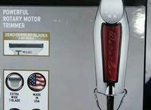 ماكينة حلاقة للبيع
