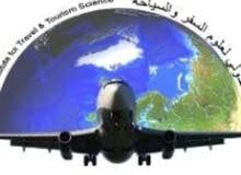 يسر المعهد الدولي لعلوم السفر والسياحة ان يعلن عن دوراته التدريبية التالية:-  *