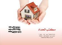 منزل اربع ادوار ملك للبيع ب(125)الف