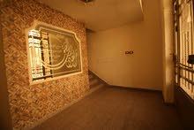 شقة مفروشة 90م للايجار على اطلالة ابو نصير الساحرة مقابل مدينة الجبيهة الترويحية