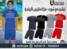 Men's T-shirt & Shorts