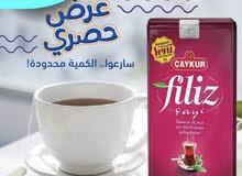 الشاي الاحمر التركي