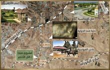 قطع اراضي سكنية - منجا - التل الاخضر - بأرقى مناطق جنوب عمان - سكن ج - خلف فلل الاندلسية - جلول
