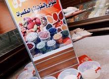 شارع جمال حياة مول بنغازي