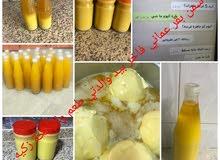 اجود أنواع سمن بقر عماني بيد والدتي 3٫5