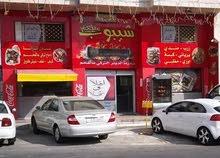 مطعم  للبيع بداعى الهجرة _مرج الحمام