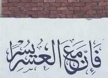 مدرس تأسيس لغة انجليزية جميع الأعمار جميع مناطق الكويت