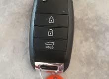 مفتاح كيا ريو