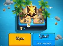 اقوي عرض في مصر حساب كلاش رووويال لسرعه البيع متحدي ثالث مستو الابراج10  و ب 170