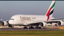 شركة طيران للبيع