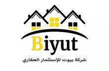 للبيع أو الإيجار محل تجاري بمصر الجديدة