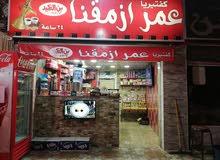 مطلوب عمال كفتيريا للعمل في عمان والسكن مؤمن