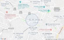 عمان مرج الحمام دوار البرديني