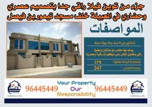 Al Maabilah neighborhood Seeb city - 400 sqm house for sale