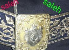 شراء العملات التذكاريه و والنياشين وغيرها من المقتنيات الملكيه