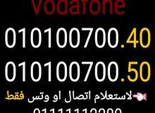 ارقام فودافون 7 اصفار 01030.102000
