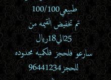 عسل تربيه جبلي محلي100/100