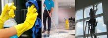 شركة الاندلس للنظافة الشقق و الفلل