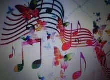 تعليم الموسيقي والعزف علي الاورج للاطفال