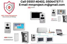 CCTV Camer Network Security Technology