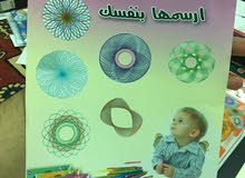 لعبة تعليم الرسم للاطفال