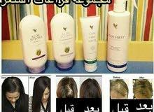منتج لملئ فراغات الشعر