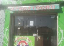 مطعم شاورماا للبيع