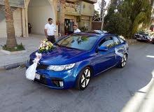 عمان مادبا