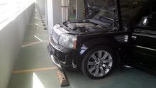 Rover Other for sale in Ajman